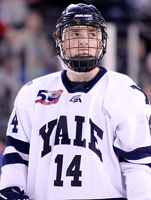 Yale defeated Cornell 6-0 to take the ECAC Championship at Boardwalk Hall in Atlantic City, NJ. (Shelley M. Szwast)