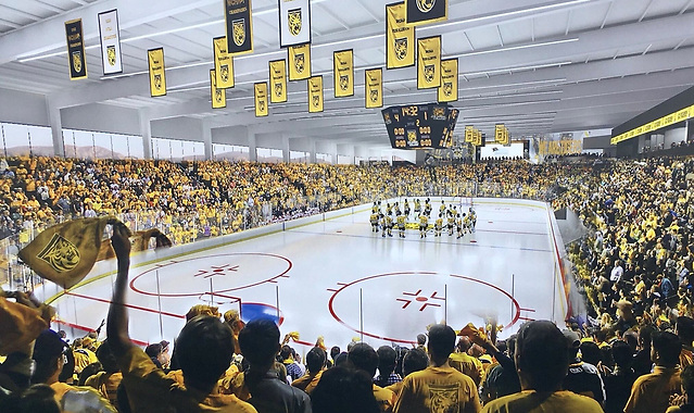 An artist's rendering of the proposed Robson Arena on the Colorado College campus (photo: Colorado College Athletics)