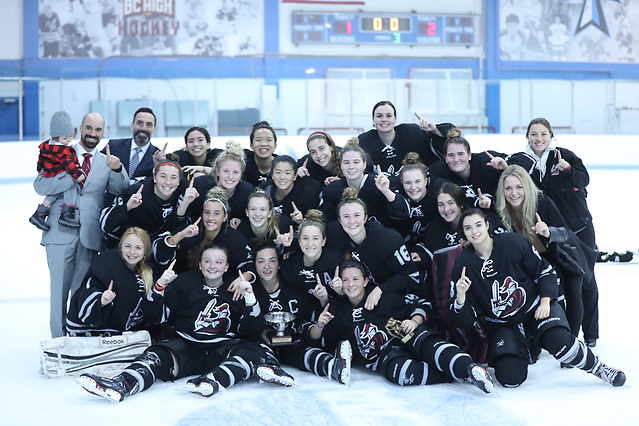 Manhattanville celebrates winning the Codfish Bowl. (Manhattanville Athletic Communications)